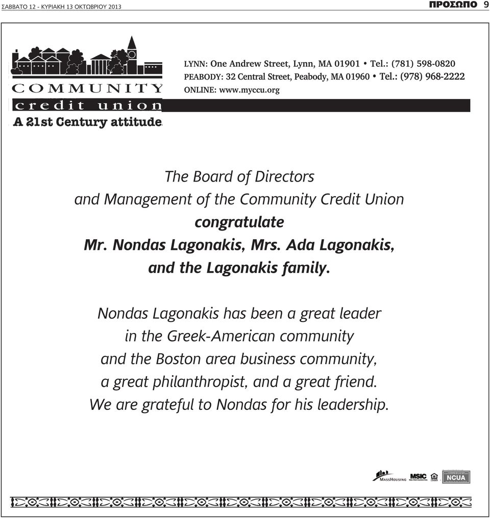 org The Board of Directors and Management of the Community Credit Union congratulate Mr. Nondas Lagonakis, Mrs.