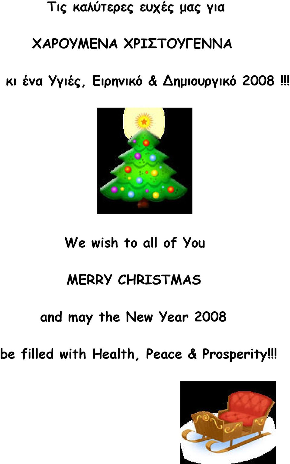 !! We wish to all of You MERRY CHRISTMAS and may