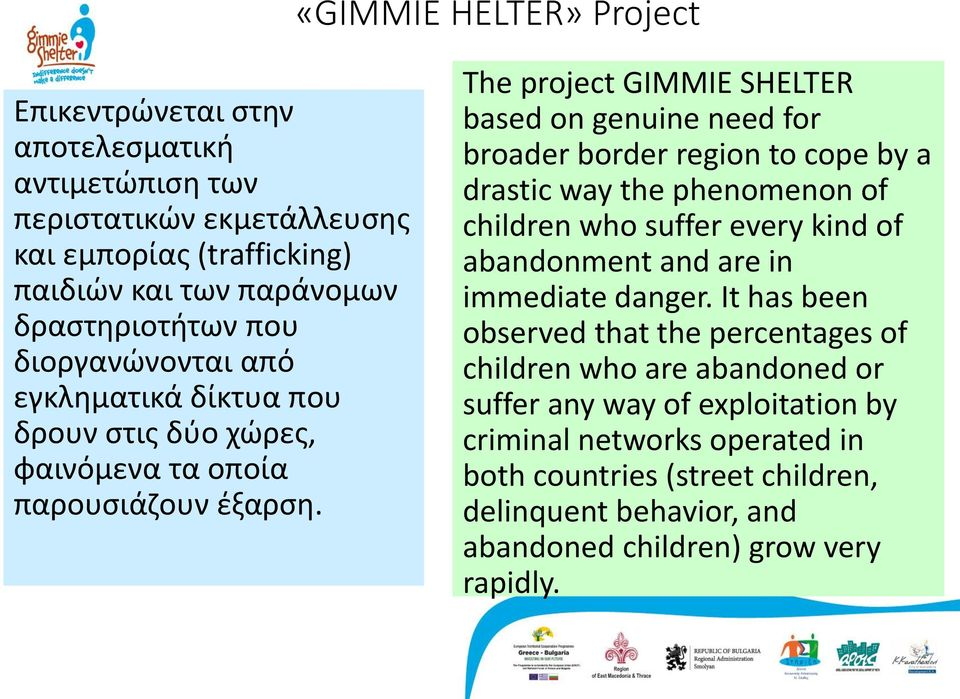 The project GIMMIE SHELTER based on genuine need for broader border region to cope by a drastic way the phenomenon of children who suffer every kind of abandonment and are in