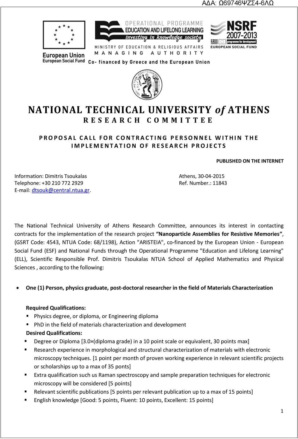 : 11843 The National Technical University of Athens Research Committee, announces its interest in contacting contracts for the implementation of the research project Nanoparticle Assemblies for