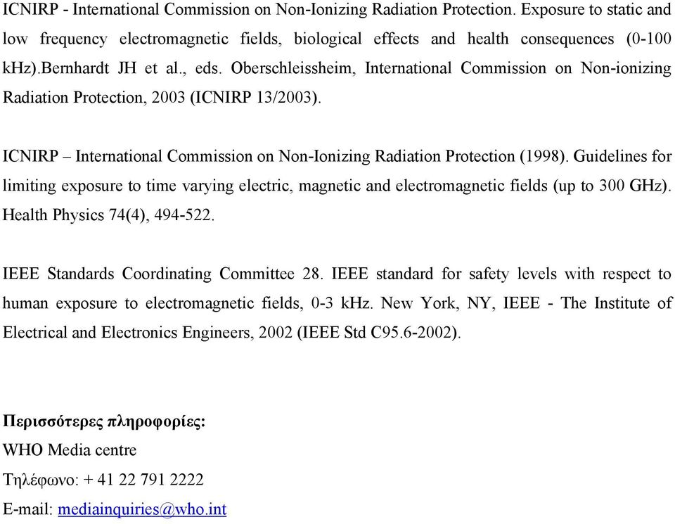 ICNIRP International Commission on Non-Ionizing Radiation Protection (1998). Guidelines for limiting exposure to time varying electric, magnetic and electromagnetic fields (up to 300 GHz).