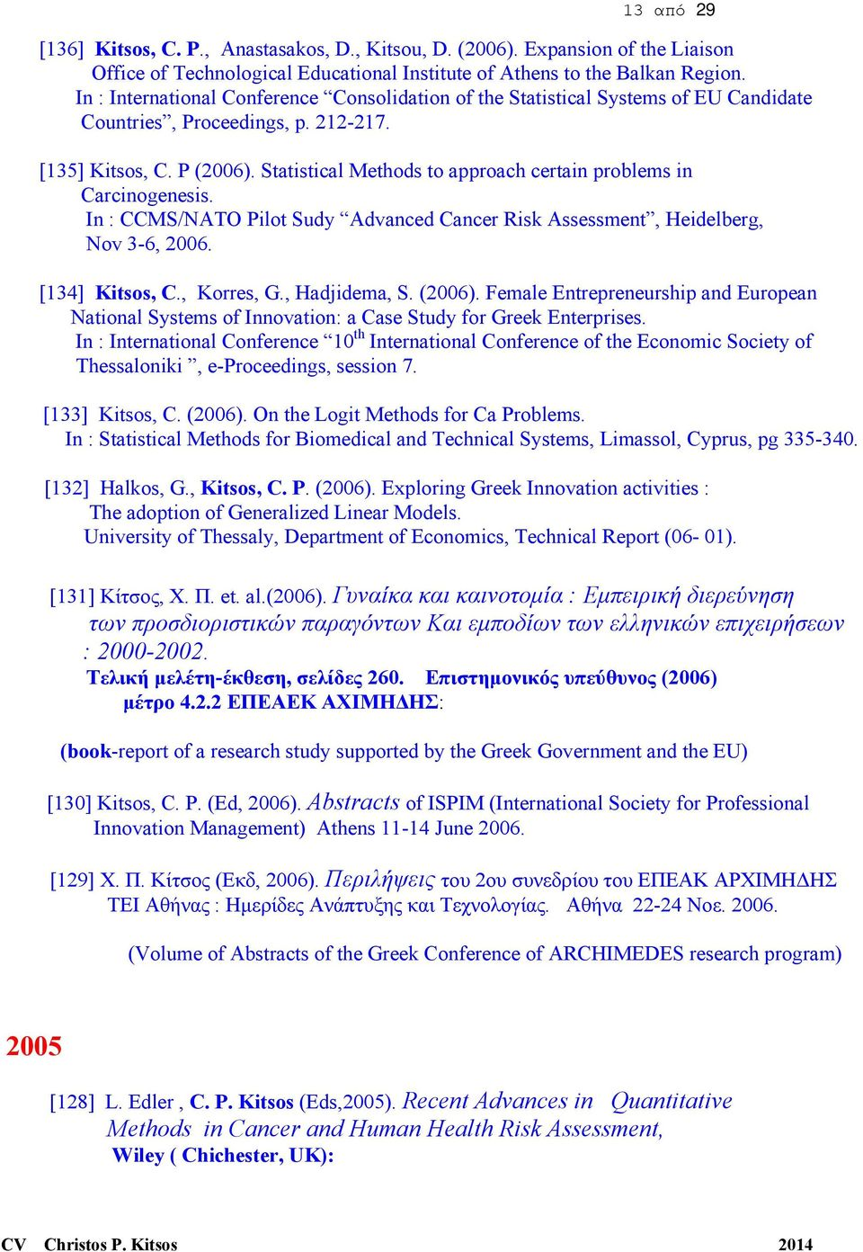 Statistical Methods to approach certain problems in Carcinogenesis. In : CCMS/NATO Pilot Sudy Advanced Cancer Risk Assessment, Heidelberg, Nov 3-6, 2006. [134] Kitsos, C., Korres, G., Hadjidema, S.