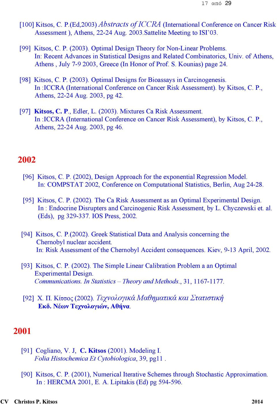 [98] Kitsos, C. P. (2003). Optimal Designs for Bioassays in Carcinogenesis. In :ICCRA (International Conference on Cancer Risk Assessment). by Kitsos, C. P., Athens, 22-24 Aug. 2003, pg 42.