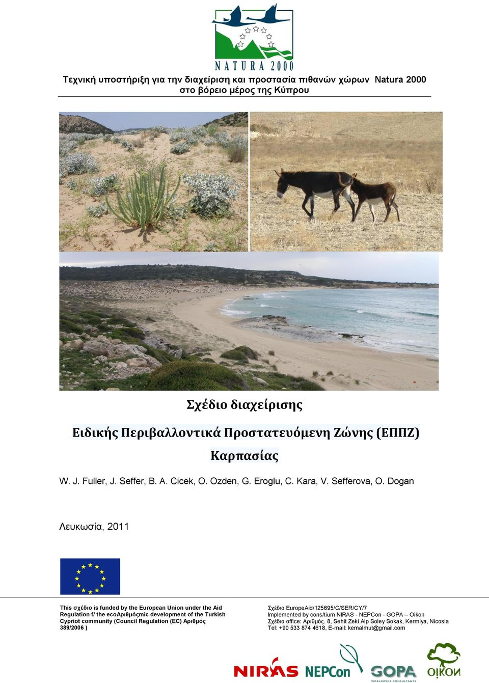 Dogan Λεπθσζία, 2011 This ζρέδην is funded by the European Union under the Aid Regulation f/ the ecoaξηζκόοmic development of the Turkish