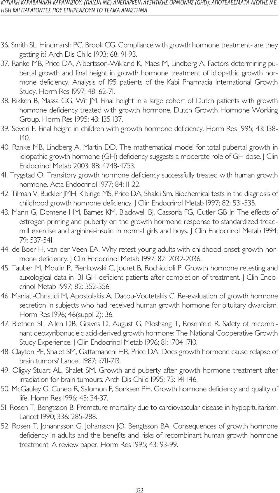 Horm Res 1997; 48: 62-71. 38. Rikken B, Massa GG, Wit JM. Final height in a large cohort of Dutch patients with growth hormone deficiency treated with growth hormone.