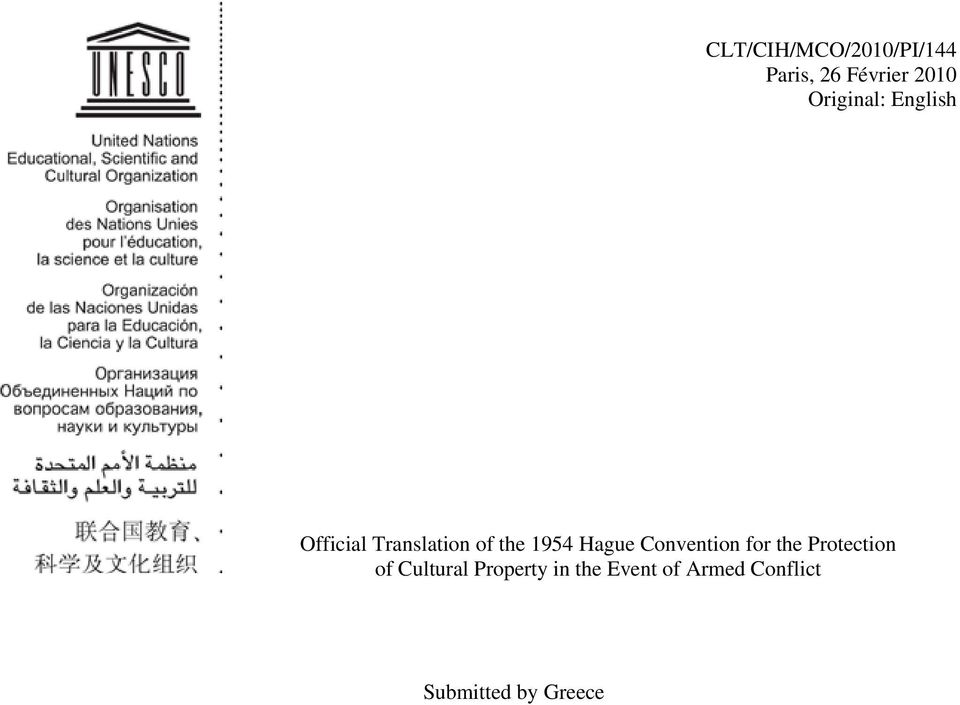 Hague Convention for the Protection of Cultural