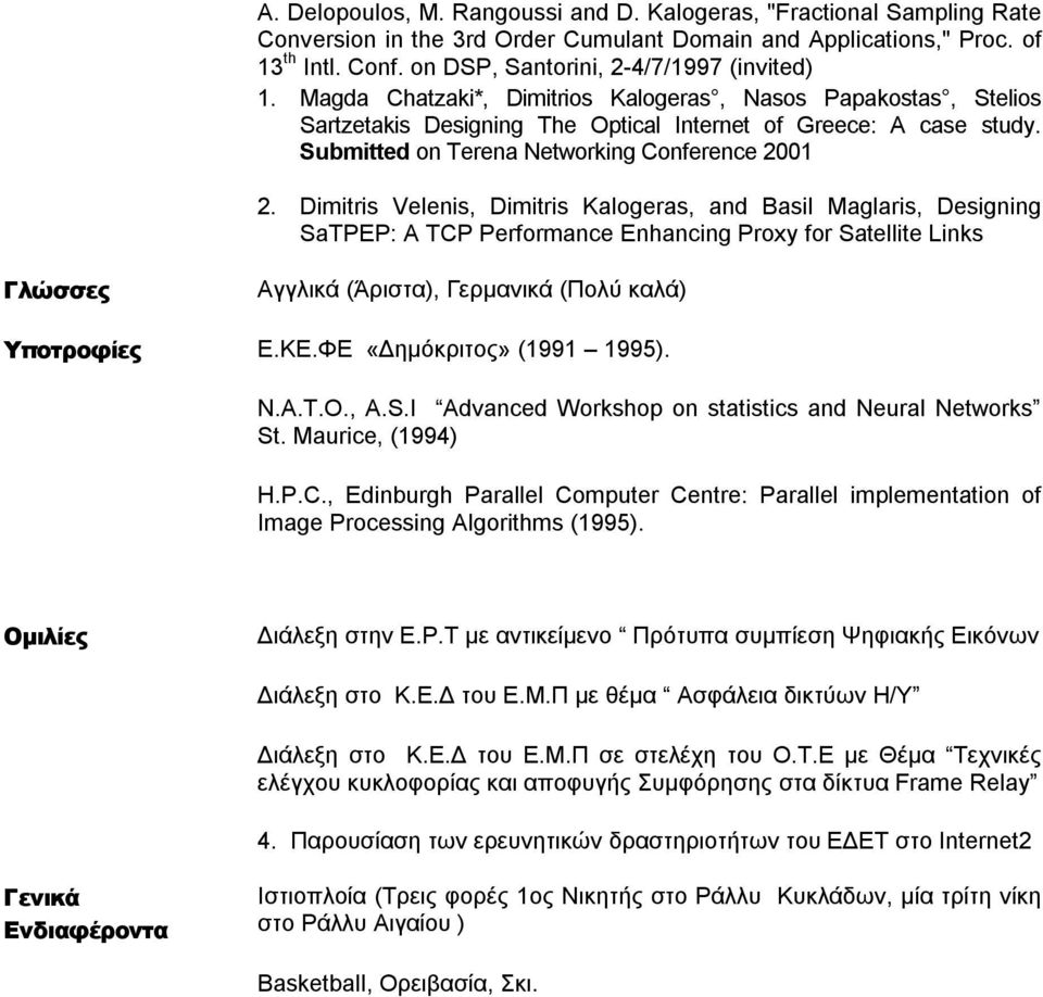 Submitted on Terena Networking Conference 2001 2.