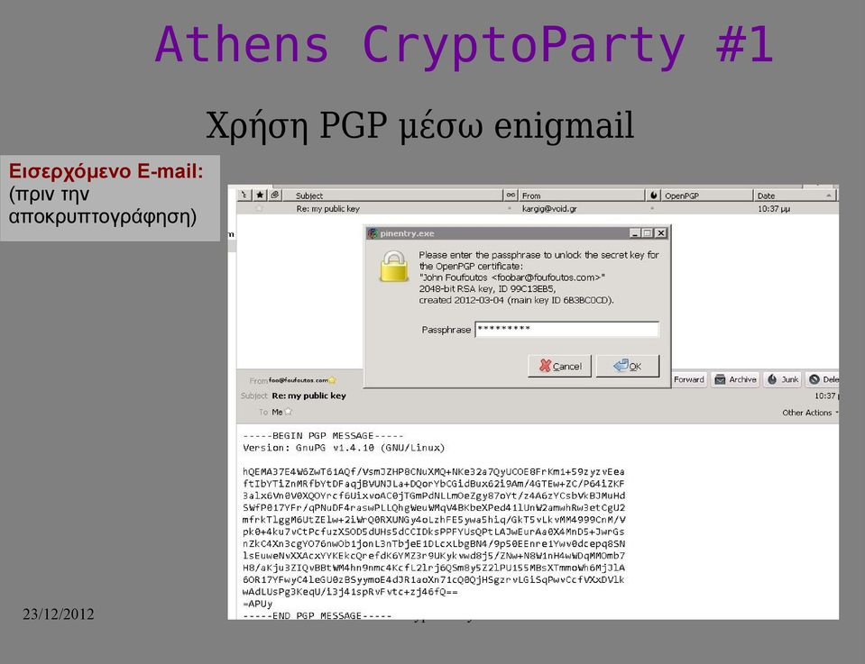 CryptoParty #1 Χρήση PGP μέσω
