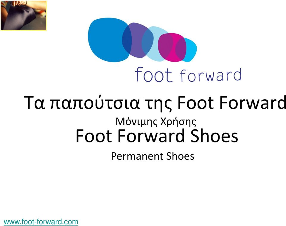 Foot Forward Shoes