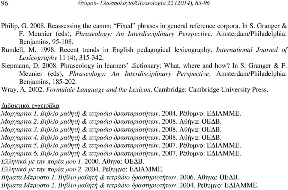 Phraseology in learners dictionary: What, where and how? In S. Granger & F. Meunier (eds), Phraseology: An Interdisciplinary Perspective. Amsterdam/Philadelphia: Benjamins, 185-202. Wray, A. 2002.