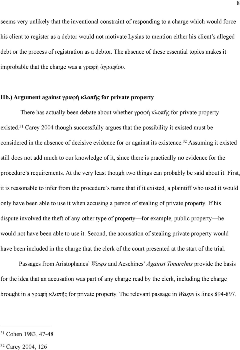 ) Argument against γραφὴ κλοπῆς for private property existed.