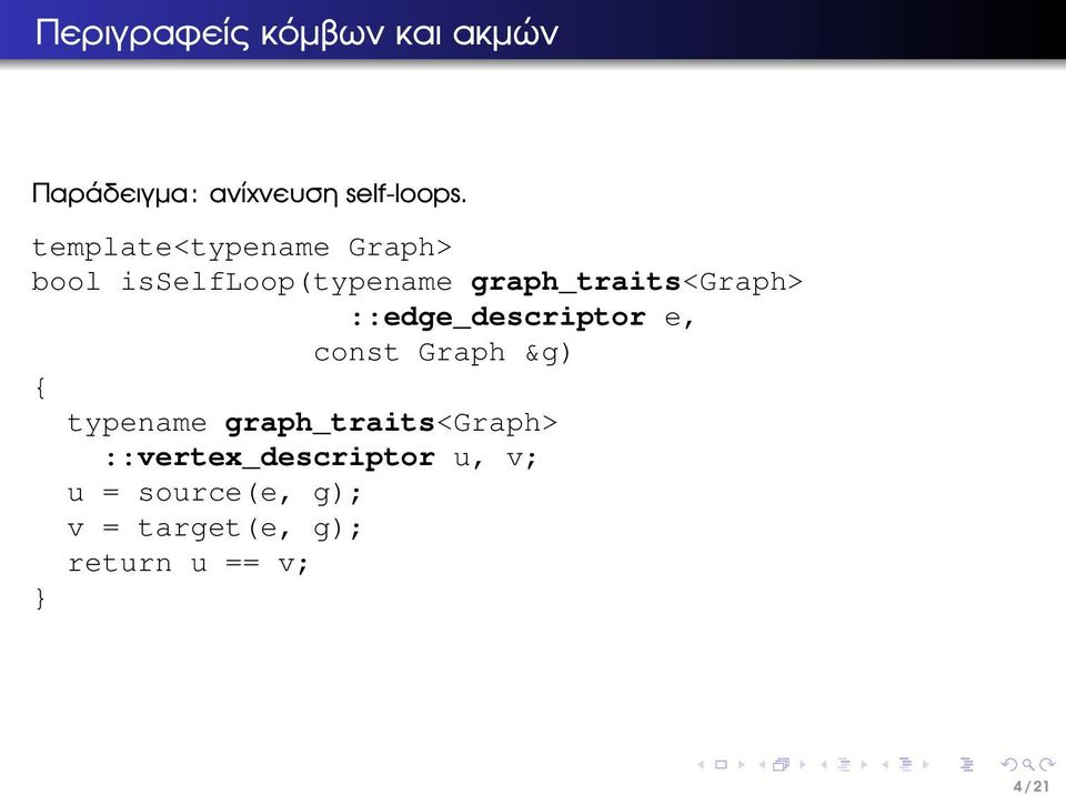 ::edge_descriptor e, const Graph &g) { typename graph_traits<graph>