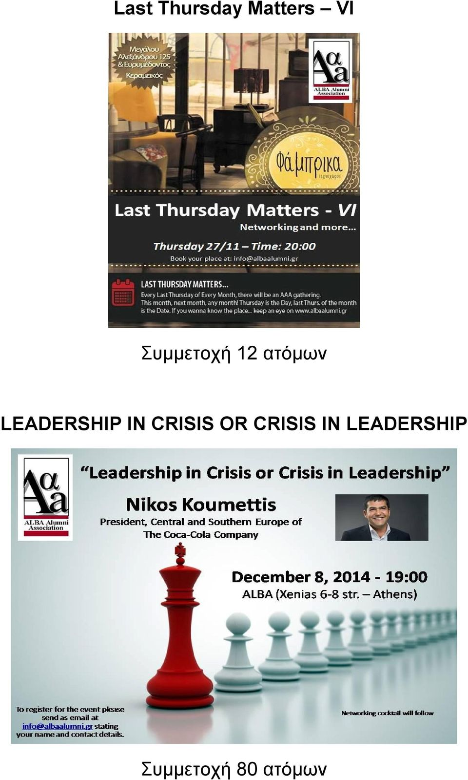 LEADERSHIP IN CRISIS OR