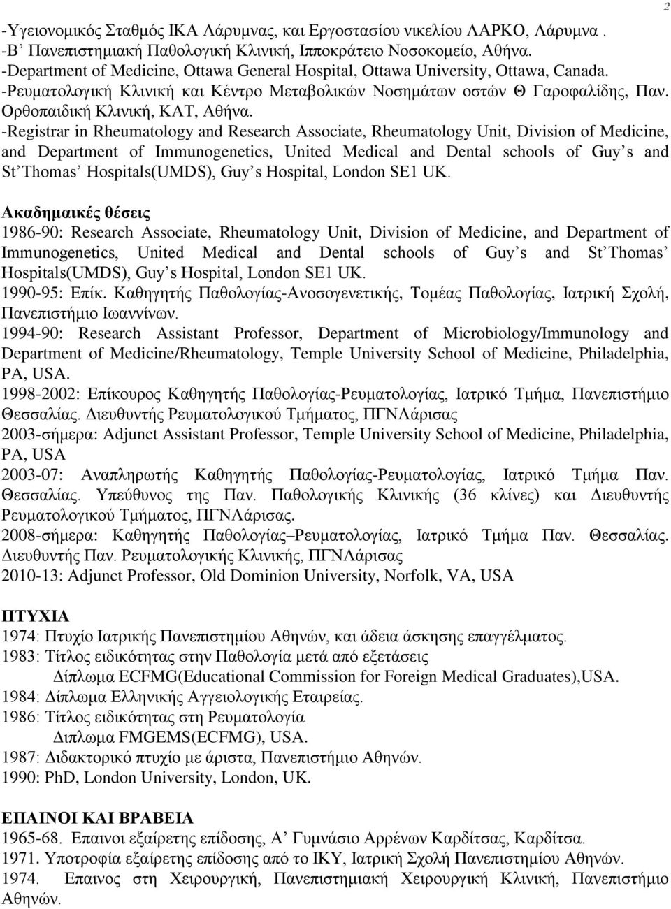 -Registrar in Rheumatology and Research Associate, Rheumatology Unit, Division of Medicine, and Department of Immunogenetics, United Medical and Dental schools of Guy s and St Thomas Hospitals(UMDS),