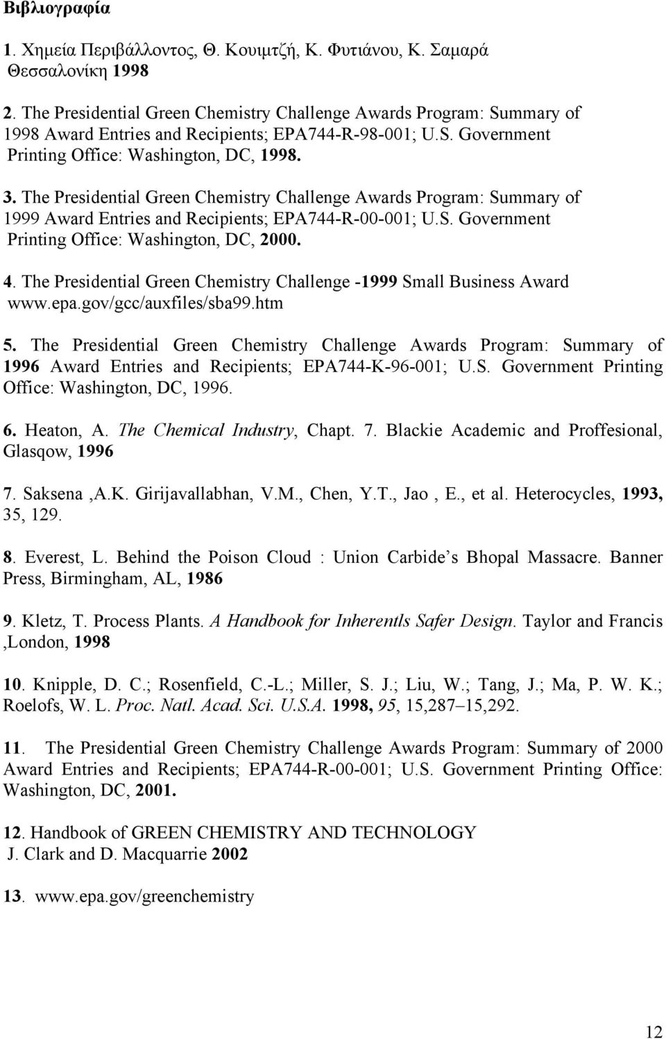 The Presidential Green Chemistry Challenge Awards Program: Summary of 1999 Award Entries and Recipients; EPA744-R-00-001; U.S. Government Printing ffice: Washington, DC, 2000. 4.