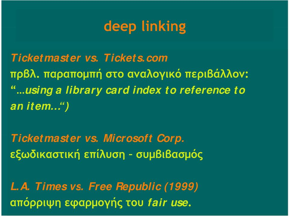 reference to an item ) Ticketmaster t vs. Microsoft Corp.