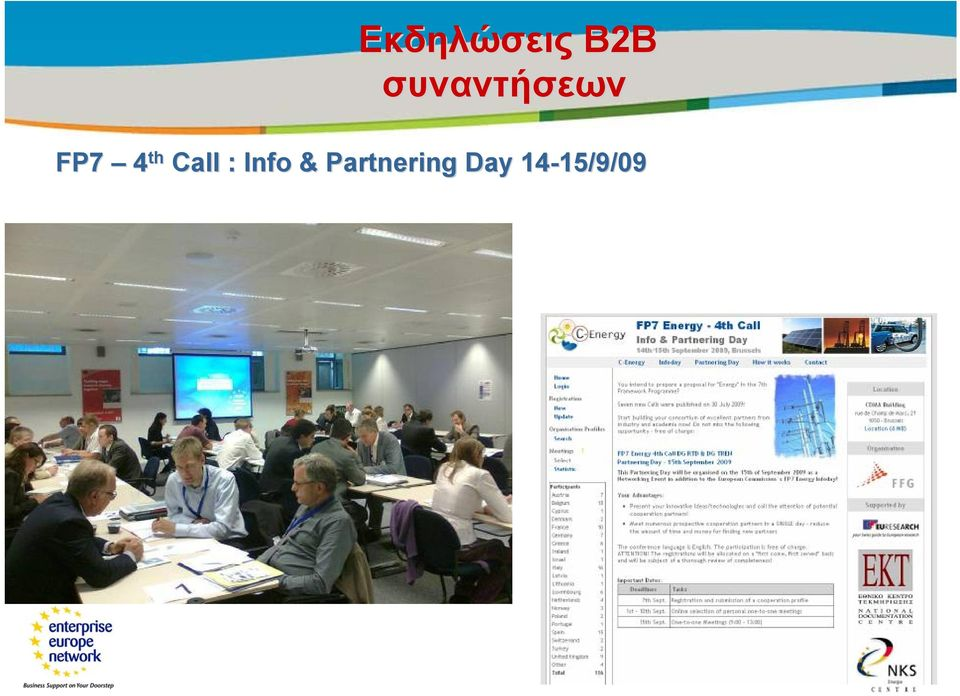 Date 13 FP7 4 th Call : Info