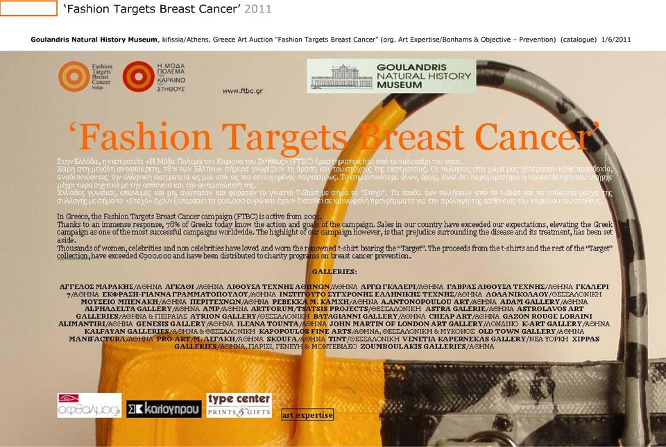 Auction Fashion Targets Breast Cancer (org.