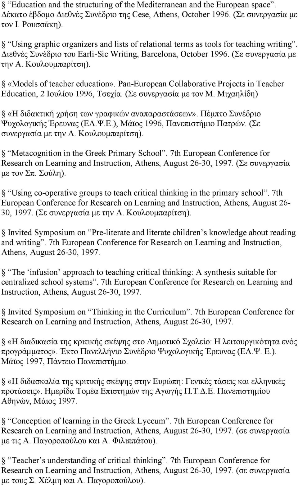 «Models of teacher education». Pan-European Collaborative Projects in Teacher Education, 2 Ιουλίου 1996, Τσεχία. (Σε συνεργασία με τον Μ. Μιχαηλίδη) «Η διδακτική χρήση των γραφικών αναπαραστάσεων».