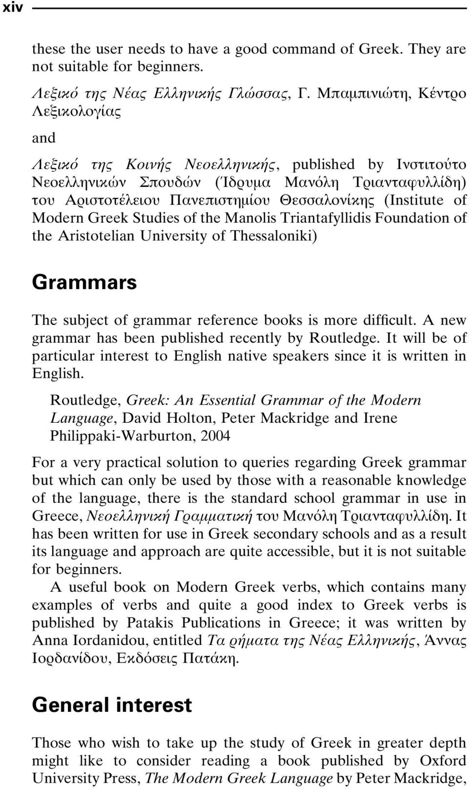 of Modern Greek Studies of the Manolis Triantafyllidis Foundation of the Aristotelian University of Thessaloniki) Grammars The subject of grammar reference books is more difficult.