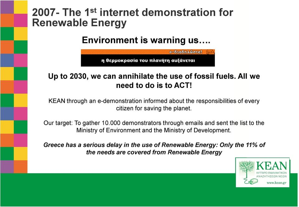 KEAN through an e-demonstration informed about the responsibilities of every citizen for saving the planet. Our target: To gather 10.