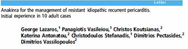 o 10 adult patients, one center retrospective study.