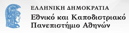 διατίθενται: 1. Financial Accounting (FA) 2.