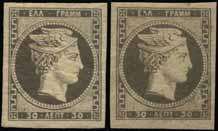 9-10/14-15 of bl.25, GENOA type P 50 «B» forgery. Lot.
