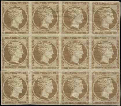 forgery (Athens Printing). P 10 Lot. 30 30l.