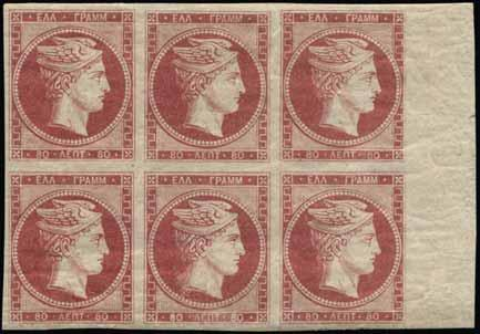 9 57 (125%) 60 (125%) 63 (150%) Lot. 57 40l. mauve on blue in bl.4, upper right stamp with plate flaw «open cross».