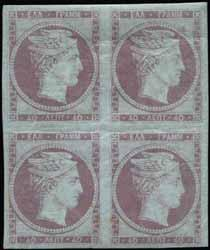 (Hellas 7a) * 55 Lot. 62 80l. rose-carmine, u. Superb. (Hellas 7a). o 50 Lot. 63 80l. carmine in right marginal bl.6. Fresh color and very nice appearance but a tiny */** 2200 pinhole in one.