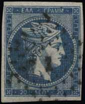 10 1861/1862 - Athens Provisional Printings Lot. 65 65 (200%) 20l. Prussian blue (quadrille background) marginal, u. Light crease, otherwise VF. (Hellas 8Ia). o 4000 Lot. 66 66 (200%) Nov 1861 20l.