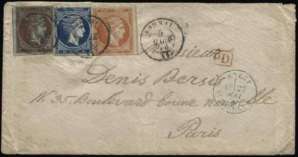 37 267 268 Lot. 267 Cover (small worn) from «ΑΘΗΝΑΙ*5.ΜΑΙΟΣ.73» fr. with 10l. red-orange with FDC 400 inverted «10» on CF, 20l. deep blue and 40l. brownish lilac on greenish (uncommon), arr.