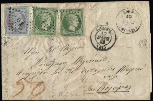 52 Entire Letters & Covers Bearing Large Hermes Heads 364 366 Lot. 364 Unpaid EL from «ΣΜΥΡΝΑ (ΤΟΥΡΚΙΑ)*12.ΜΑΙΟΣ.62» to Kalamai.