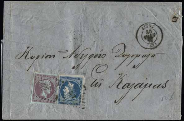 53 365 367 Lot. 365 Double weight EL from «ΣΥΡΟΣ*30.ΜΑΙΟΣ.62» fr. with 20l. sky-blue and 40l. mauve on blue (both stamps very strong relief), via «ΑΘΗΝΑΙ*31.ΜΑΙΟΣ.62», arr.