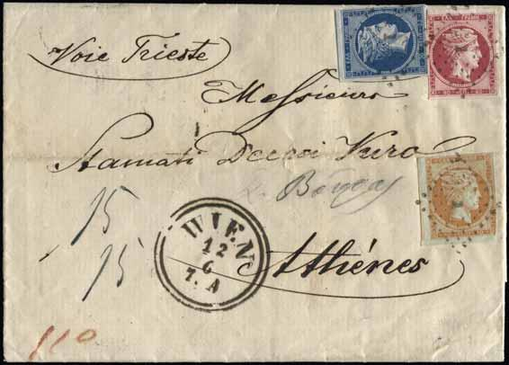 An outstanding item. VF and RRRR. (Hellas 19A+20IA). Lot. 367 Unpaid EL from «WIEN*12/6» to Athenes. Handwritten «15/15» (=kr.), via «TRIEST*14/6» fr. on arrival with 10l.