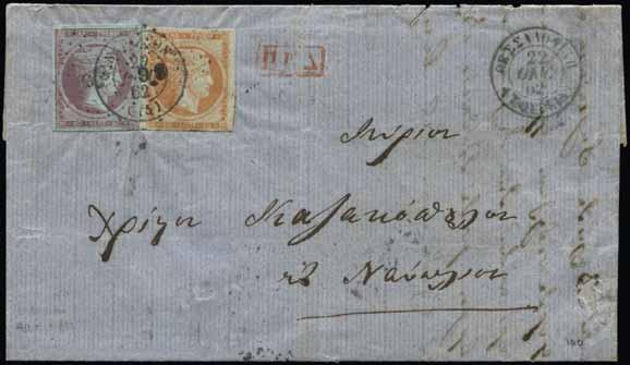 creased due to cover fold. (Hellas 12IIa+14IIa). Lot. 371 Prepaid EL from «ΘΕΣΣΑΛΟΝΙΚΗ (ΤΟΥΡΚΙΑ)*22.ΟΚΤ.62» fr. with 10l.