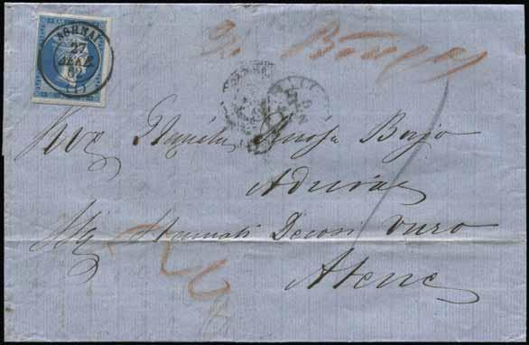 57 374 375 Lot. 374 EL from «CORFU*5.GEN.62» to Athens. Handwritten «1» (Ionian fee) and «20», fr.