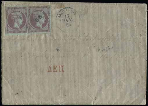 58 376 377 Lot. 376 Double weight prepaid EL from «ΛΕΩΝΙΔΙΟΝ*17.ΙΑΝ.63» fr. with 2X40l.