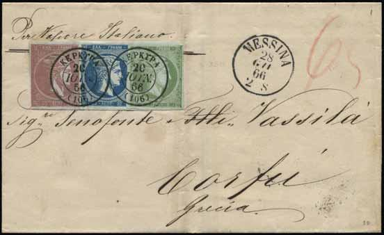 65» fr. with 10l. red-orange on blue in VF pair and 5l. yellow-green (Austrian ship), via «ΑΘΗΝΑΙ*30.ΣΕΠΤ.65», arr. «ΠΑΤΡΑΙ*2. ΟΚΤ.65». VF. (Hellas 17b+18e). Lot. 389 Prepaid EL from «ΚΕΡΚΥΡΑ*20.