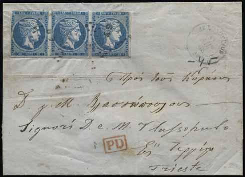 67 396 397 Lot. 396 Prepaid EL from «ΜΕΣΟΛΟΓΓΙΟΝ*12.ΑΠΡ.68» fr. with 20l. (1867 issue) in strip of 3 (pos.22-24, plate flaws thin circle-p.