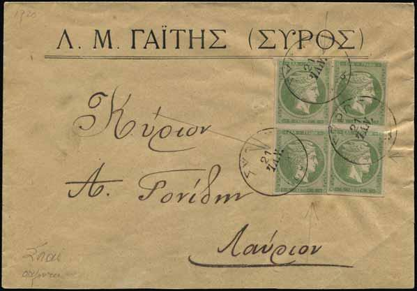 79 425 Lot. 425 Cover from «ΣΥΡΟΣ*21.ΙΑΝ.8?» fr. with 5l. green in 2 vertical pairs (pos.