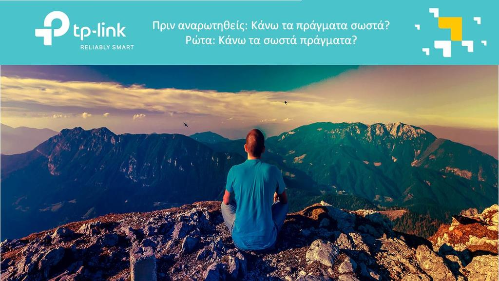 Οδηγίες Χρήσης EAP Controller Software Designed by TP-Link Hellas