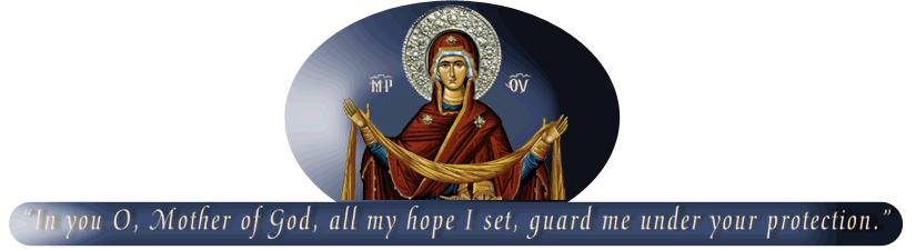 Please join our Ladies Philoptochos Society for a pilgrimage to Agia Skepi Monastery & St.