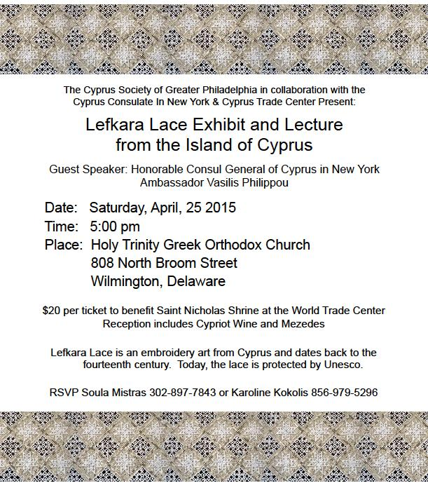 The Cyprus Society of Greater Philadelphia in collaboration with Holy Trinity Greek Orthodox