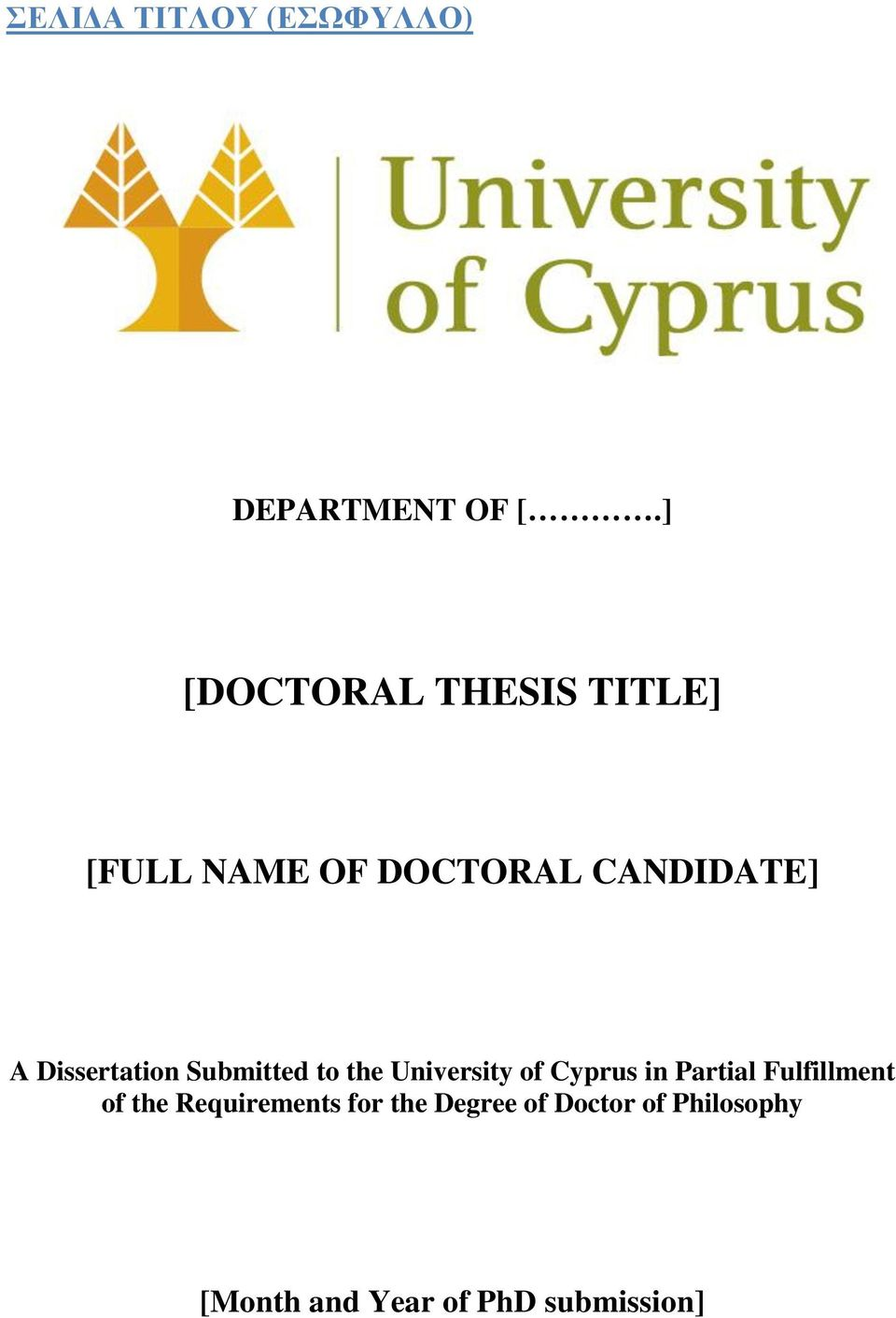 Dissertation Submitted to the University of Cyprus in Partial