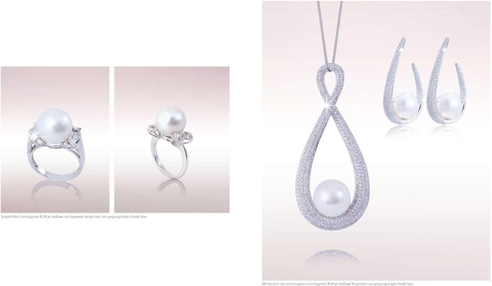 Pearls Center AUSTRALIAN SOUTH SEA PEARL COLLECTIONS - PDF 522603015ff