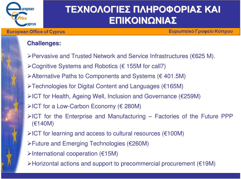 5M) Technologies for Digital Content and Languages ( 165M) ICT for Health, Ageing Well, Inclusion and Governance ( 259M) ICT for a Low-Carbon Economy ( 280M) ICT