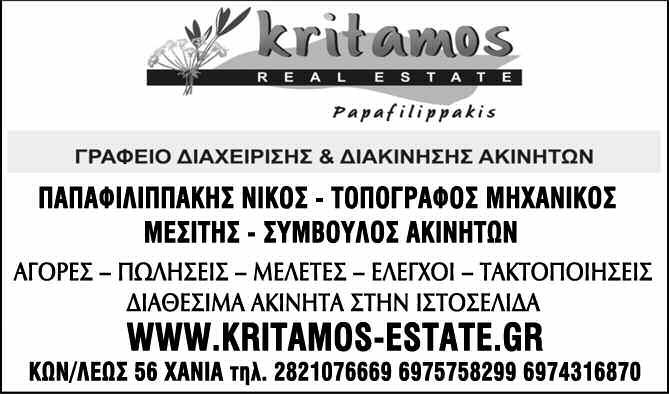 online dating γουόρναλ